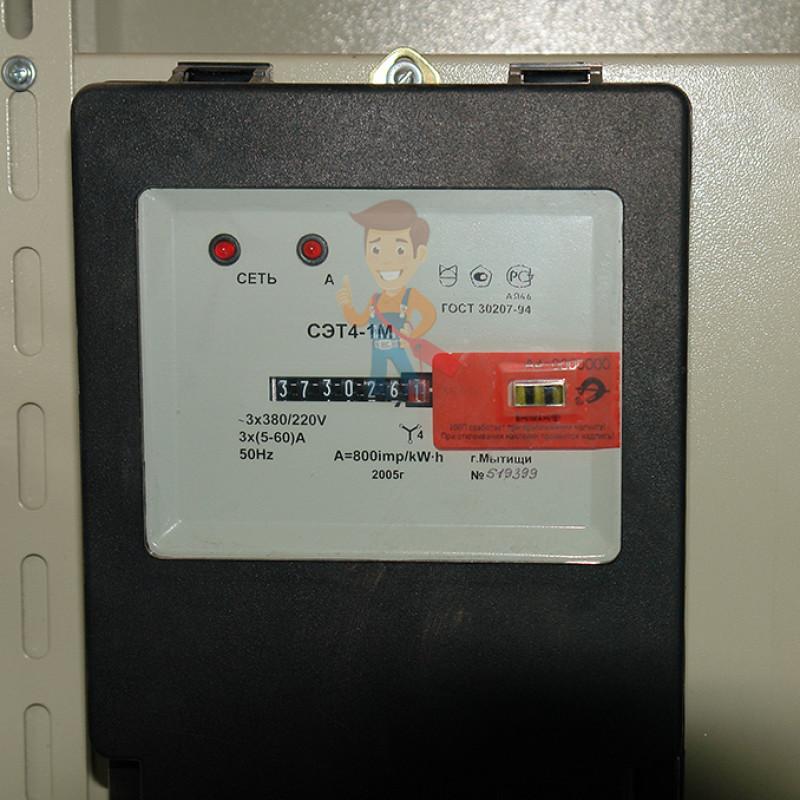 Антимагнитная пломба ИМП МИГ - фото 5