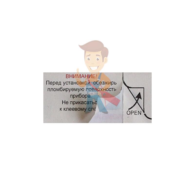 Антимагнитная пломба МИО - фото 1