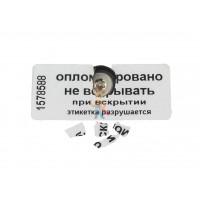 """Гарантийная наклейка 20х100 мм - Гарантийные наклейки """"Скорлупа"""""""