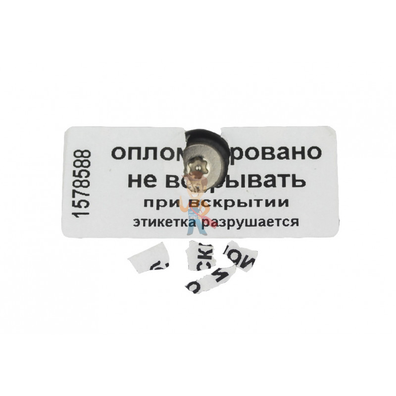 """Гарантийные наклейки """"Скорлупа"""""""