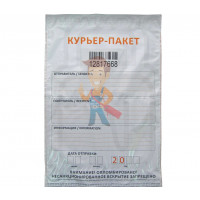 Курьерский пакет 240*320+40 мм, без логотипа с карманом - Курьерский пакет 243*320 мм, с карманом