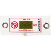 Антимагнитная пломба АМП - Магнитный индикатор МИВ