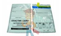 Пломбируемая сумка МПС-0004 - Пластик-сейф (295x420 мм)