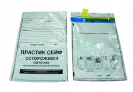 Сейф-пакеты - Пластик-сейф (295x420 мм)