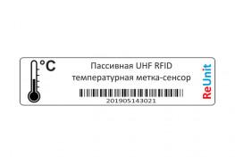 Самоклеющаяся UHF RFID температурная метка-сенсор RU07T2