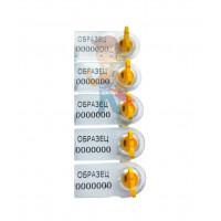 Магнитный индикатор МИВ - Роторная номерная пломба РОТОР-1 (модифицированный)