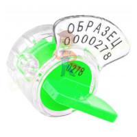 Антимагнитная пломба - Роторная номерная пломба Ротор-1, зеленый