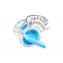 Хит продаж - Роторная номерная пломба Ротор-1, синий