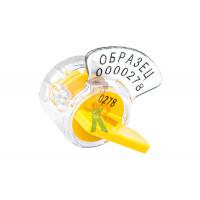 Антимагнитная пломба - Роторная номерная пломба Ротор-1, желтый
