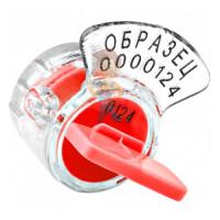 Антимагнитная пломба - Роторная номерная пломба Ротор-1, красный
