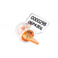 Антимагнитная пломба АМП - Роторная номерная пломба Ротор-3, оранжевый