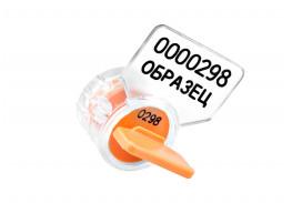Роторная номерная пломба Ротор-3, оранжевый