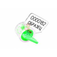 Антимагнитная пломба АМП - Роторная номерная пломба Ротор-3, зеленый
