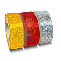 Напольная лента для разметки 50x33 - Светоотражающая лента
