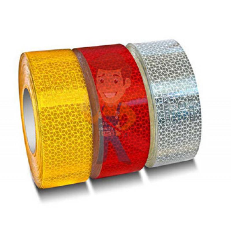 Светоотражающая лента