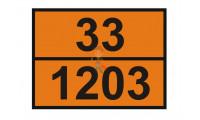 ЗПУ ТП 2800-02 - Знак ООН