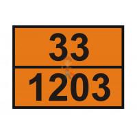 Знак ООН 33/1268 - Знак ООН