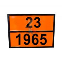 Знак ООН 33/1268 - Знак ООН 23/1965