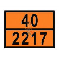 Знак ООН 30/1223 - Знак ООН 40/2217