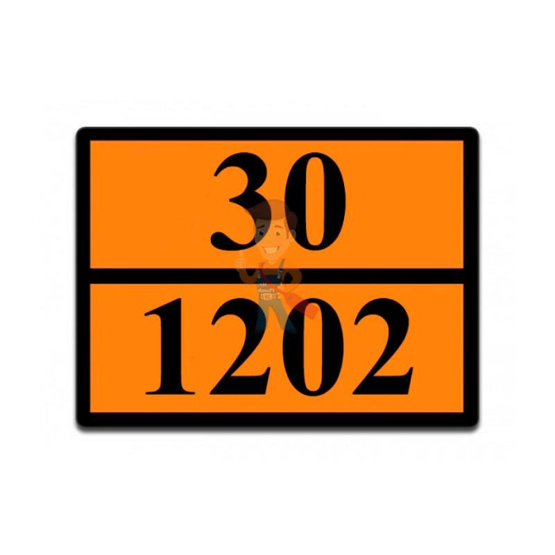 Знак ООН 30/1202