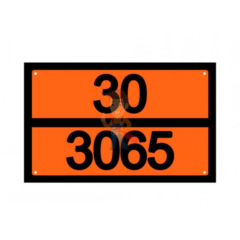 Знак ООН 30/3065