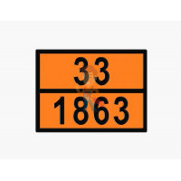 Знак ООН 33/1268 - Знак ООН 33/1863