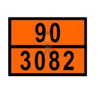 Знак ООН 33/1268 - Знак ООН 90/3082