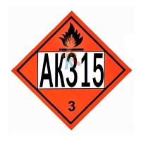 Знак Аварийная карточка - Знак опасности АК 315/3