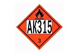 Знак опасности АК 315/3