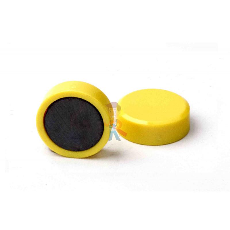 Магнит для магнитной доски FORCEBERG 20 мм, желтый, 10шт. - фото 1