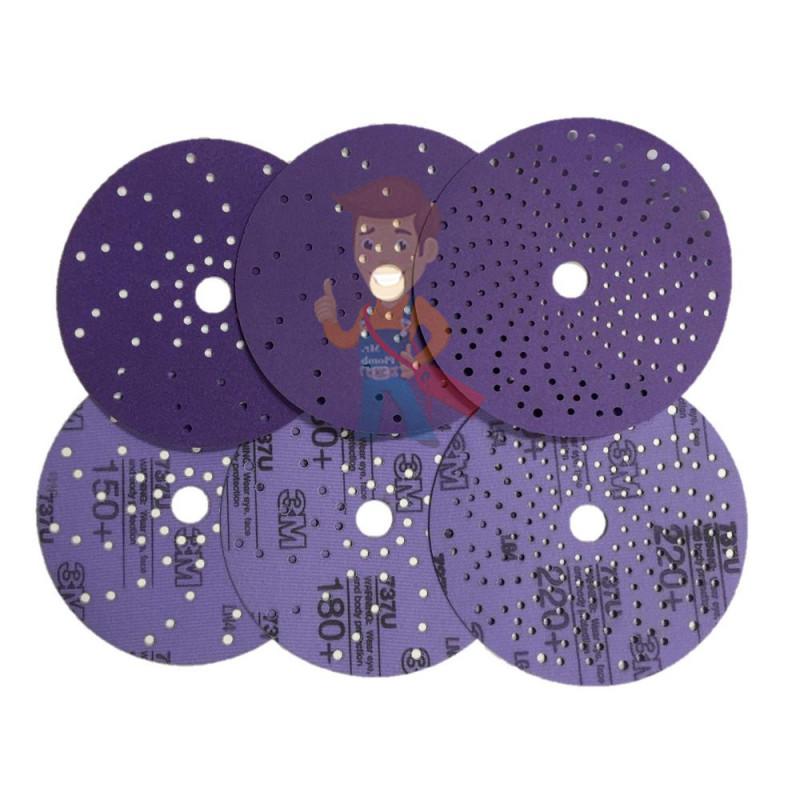 Круг абразивный c мультипылеотводом Purple+, 220+, Cubitron Hookit 737U, 150 мм - фото 3