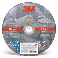 Круг для очистки поверхности CG-DС, S XCS, голубой, 100 мм х 13 мм, 2 шт/уп. - Отрезной круг Silver, Т41 180 мм х 2 мм х 22,23 мм, 51797