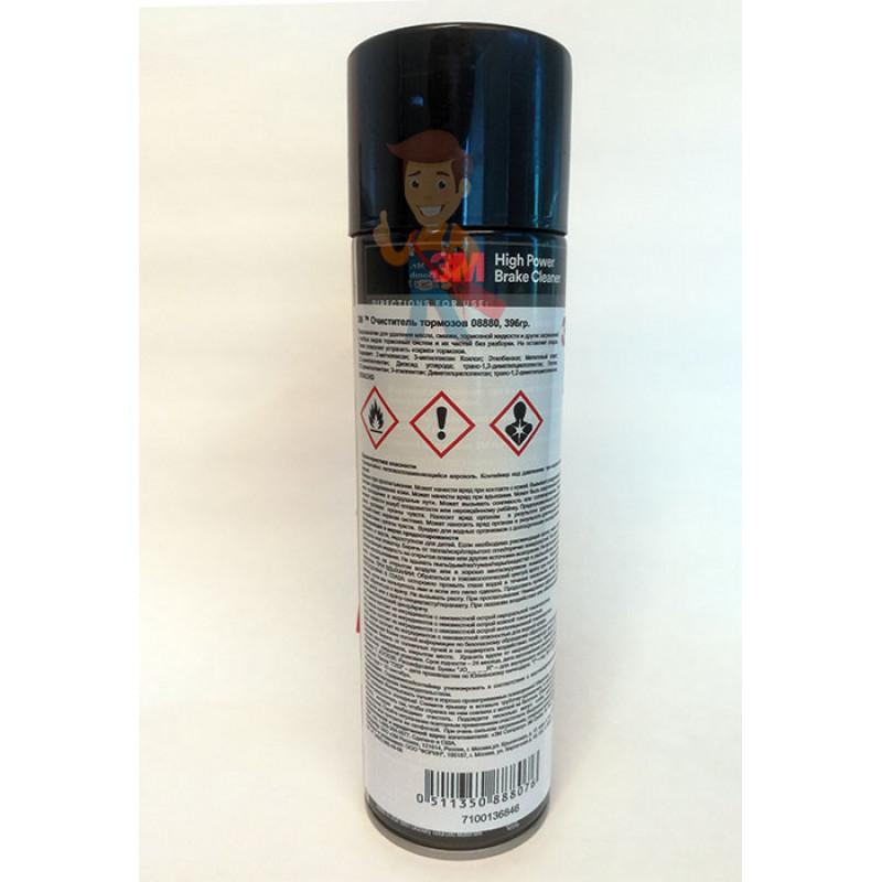 Высокоэффективный очиститель тормозов 3M™ 08880 - фото 2