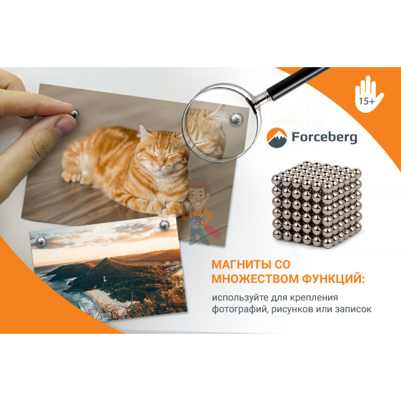 Forceberg Cube - куб из магнитных шариков и кубиков 5 мм, цветной/стальной, 512 элементов - фото 8
