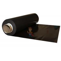 Магнитный винил без клеевого слоя 0.62 x 1 м, толщина 2.0 мм - Магнитный винил без клеевого слоя 0,62 x 30 м, толщина 0,25 мм