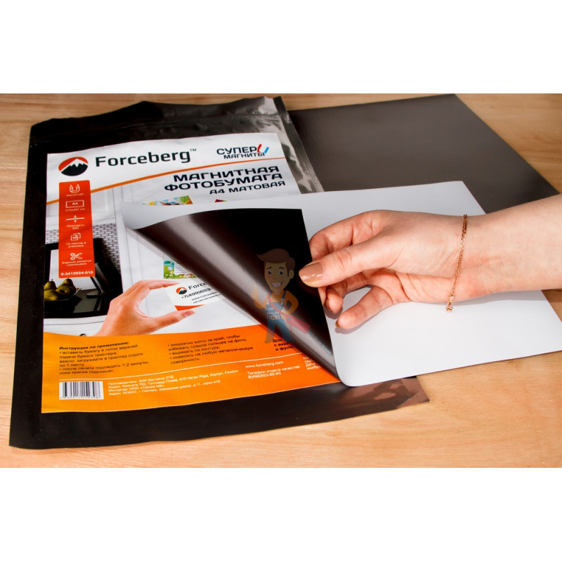 Магнитная бумага А4 матовая Forceberg 5 листов - фото 5
