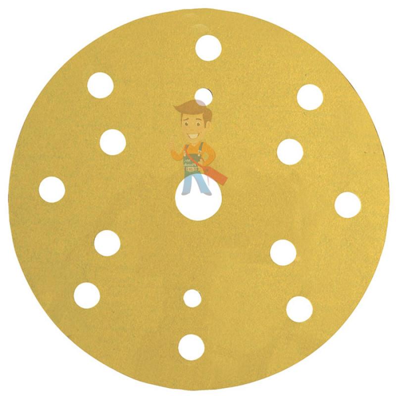 Круг Абразивный, золотой, 15 отверстий, Р400, 150 мм,3M™ Hookit™ 255P+, 10 шт/уп - фото 1