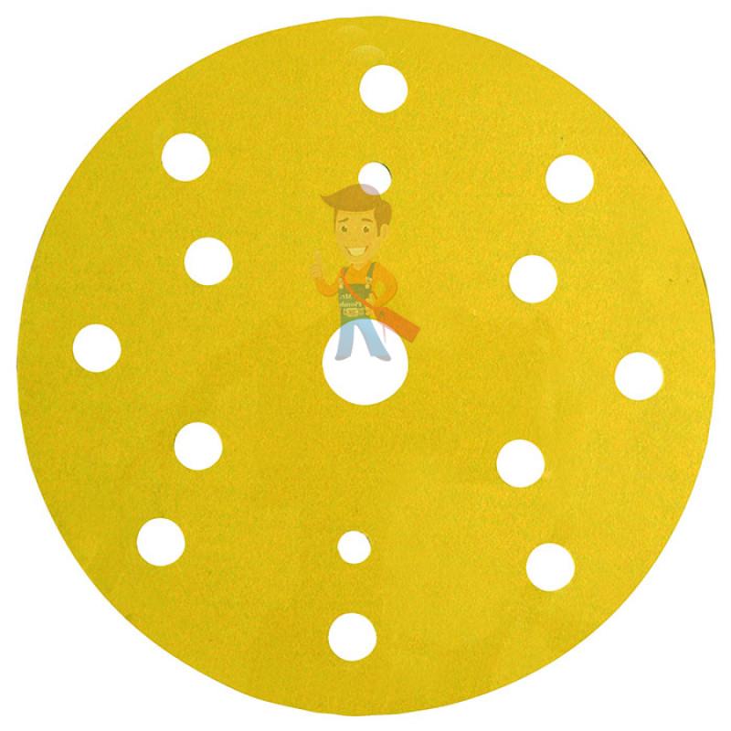 Круг Абразивный, золотой, 15 отверстий, Р80, 150 мм,3M™ Hookit™ 255P+, 10 шт/уп