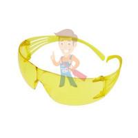 Cалфетки очищающие 3M, для ухода за очками, 100 шт. в индивидуальных упак. - Открытые защитные очки, желтые, с покрытием AS/AF против царапин и запотевания