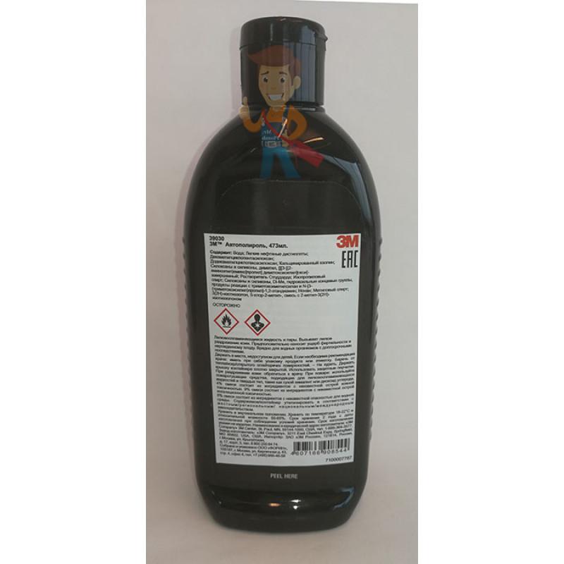 Защитная автополироль (воск) 3M™ 39030 - фото 1