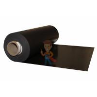 Магнитный винил Forceberg без клеевого слоя 0.62 x 1 м, толщина 0.4 мм - Магнитный винил без клеевого слоя, рулон 0.62х30 м, толщина 0.7 мм