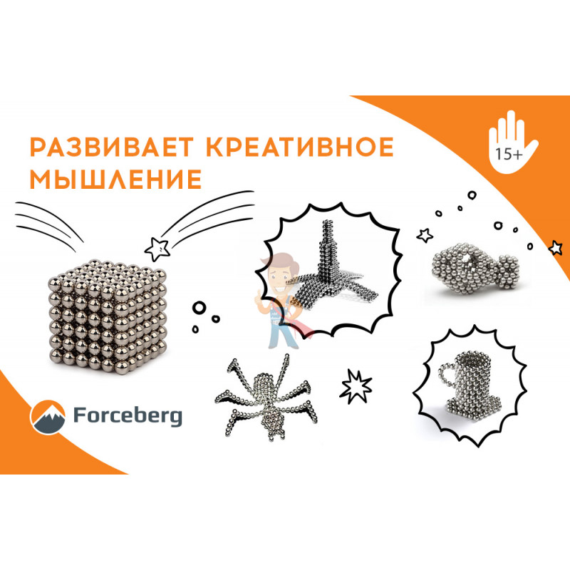 Forceberg Cube - куб из магнитных шариков 5 мм, черный, 216 элементов - фото 9