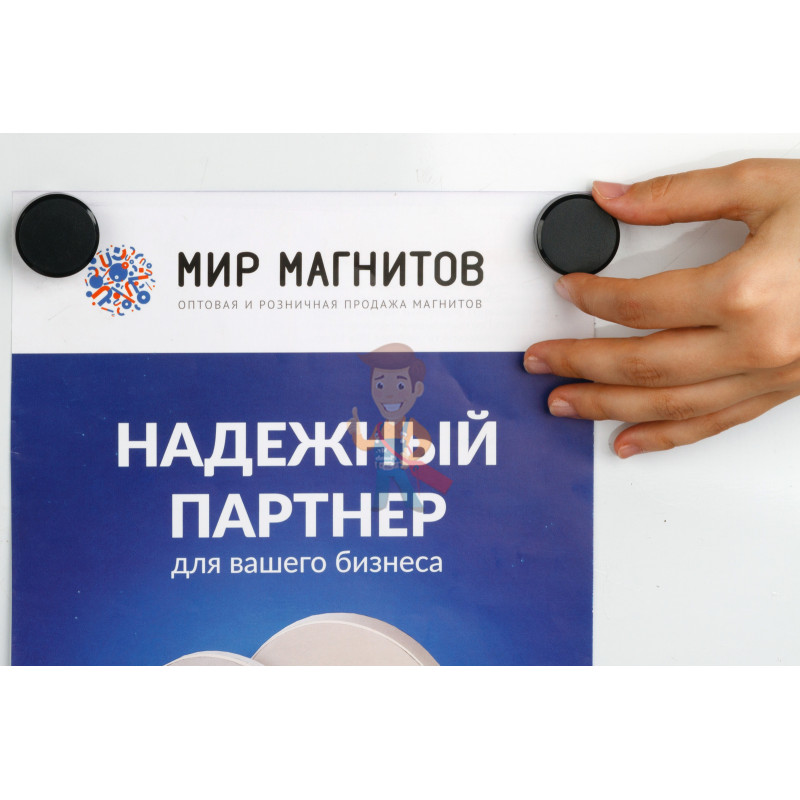 Магнит для магнитной доски Forceberg 30 мм, черный, 10шт. - фото 2