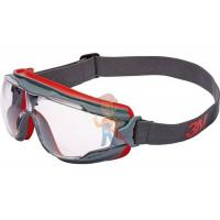 Внутренняя защитная пластина для щитков SPG 100, SPG 9000F/9002V, 5 шт./уп. - Защитные закрытые очки из поликарбоната с покрытием Scotchgard™ от запотевания и царапин, GG501-EU