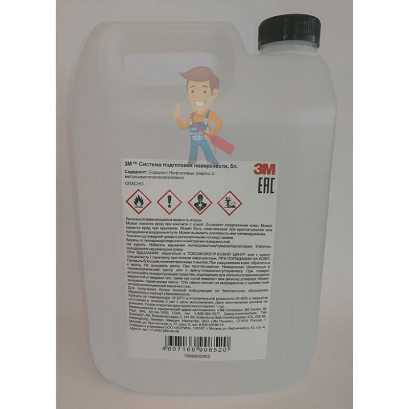 Жидкость для подготовки поверхности Surface Preparation System, 5 л - фото 1