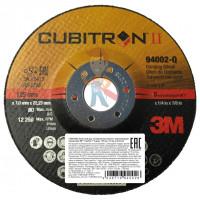 Лист шлифовальный для чистовой обработки поверхности S UFN светло-серый 158 мм х 224мм - Круг зачистной Cubitron™ II T27, 125 мм х 7,0 мм х 22,23 мм