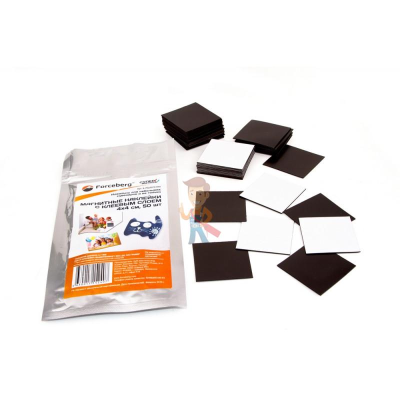 Магнитные виниловые наклейки Forceberg 4x4 см, 50 шт