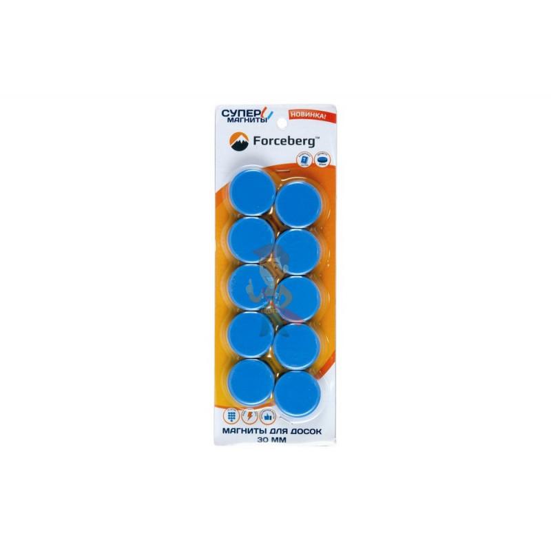 Магнит для магнитной доски Forceberg 30 мм, синий, 10шт.