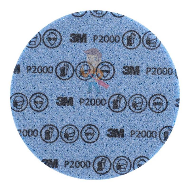 Круг абразивный гибкий Hookit™ 150 мм, Р2000, на вспененной основе - фото 2