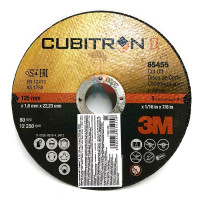 Губка четырехсторонняя, FIN, мягкая, 100 мм х 68 мм х 26 мм, 63198 - Cubitron™ II, T41, 125 мм х 1.6 мм х 22 мм